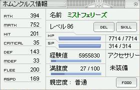 b0032787_0183511.jpg