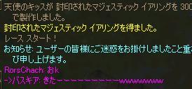 f0100787_015543.jpg
