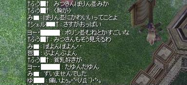 f0080899_15122654.jpg