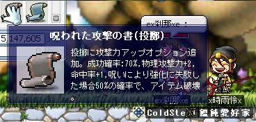 c0079202_232778.jpg
