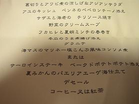 b0107008_1952309.jpg