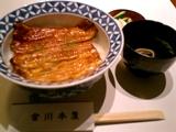 鰻丼_b0002311_1493781.jpg