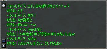 b0056117_647355.jpg