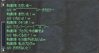 b0056117_7165198.jpg