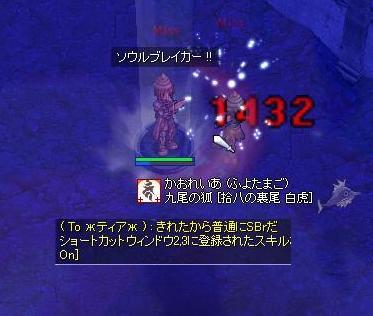 f0107520_13102377.jpg