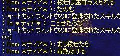 f0107520_1391441.jpg