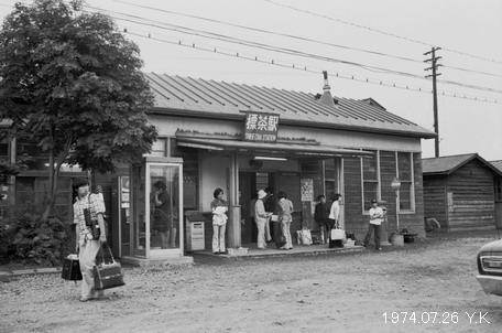 昭和の風景 昭和49年編(1974年...