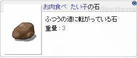 d0020723_23501977.jpg