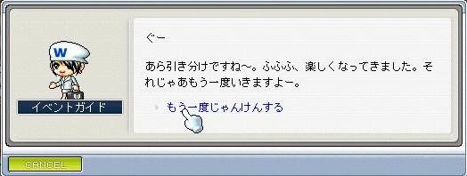 f0102630_14532887.jpg