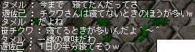 f0102630_57343.jpg