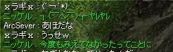 f0073837_0572353.jpg