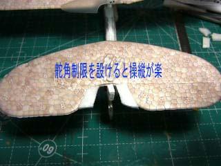 d0067943_20473630.jpg