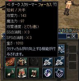 f0044843_341353.jpg