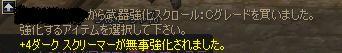 f0044843_34756.jpg