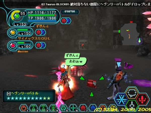 b0064444_0275948.jpg