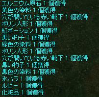 f0108346_18434993.jpg
