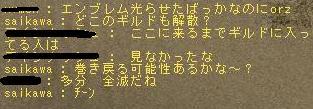 f0060649_13463085.jpg