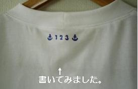 f0073750_13281089.jpg