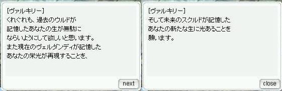 c0082952_23153050.jpg