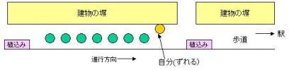 e0063653_16555349.jpg