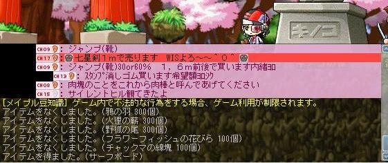 b0089857_22304431.jpg