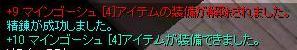 f0057460_1452996.jpg