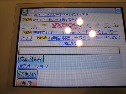 b0025062_2234381.jpg