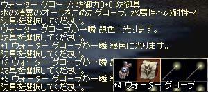 b0048563_16165770.jpg
