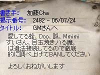 b0048563_16243670.jpg