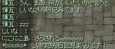 e0048268_10254575.jpg