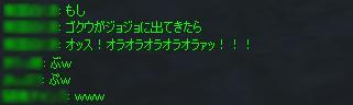 e0024171_20133377.jpg