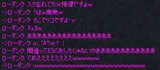 e0024171_20142372.jpg