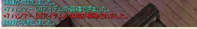 d0073572_1521329.jpg