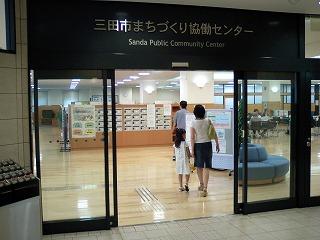阪神北健康づくり大会へ行ってきました_b0082979_15545092.jpg
