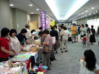 阪神北健康づくり大会へ行ってきました_b0082979_1555523.jpg
