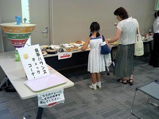 阪神北健康づくり大会へ行ってきました_b0082979_15562160.jpg