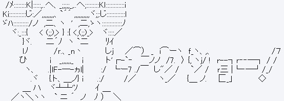 b0095882_452090.jpg