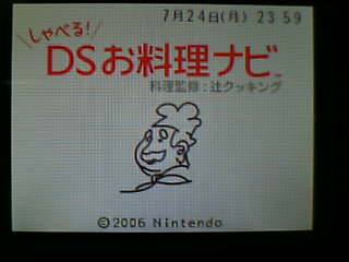 b0052588_0191660.jpg