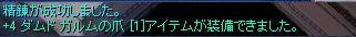 f0024889_14393780.jpg