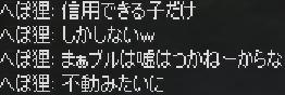 b0080594_11105665.jpg
