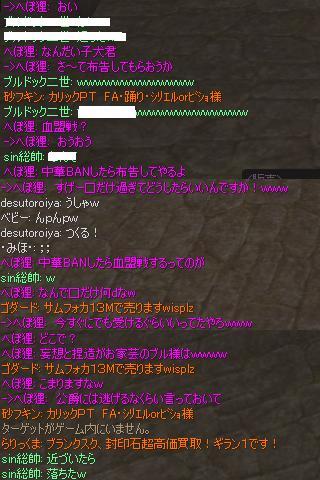 b0080594_1956345.jpg