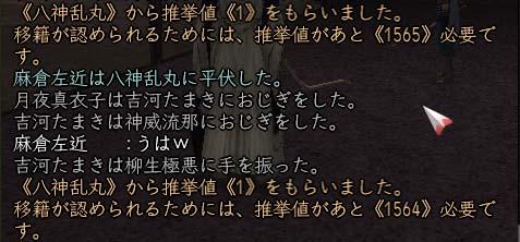 b0026696_8323216.jpg