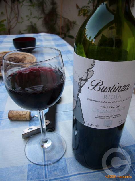 ■久しぶりのスペインワイン_a0014299_19505847.jpg