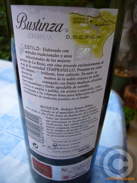 ■久しぶりのスペインワイン_a0014299_19512940.jpg