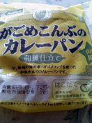 b0046200_19223441.jpg