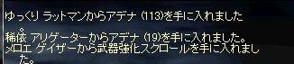b0078004_1241092.jpg