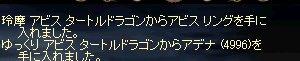 b0078004_1294945.jpg