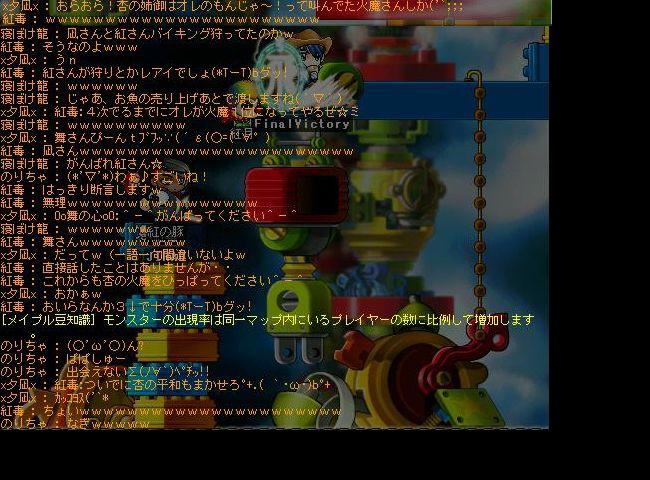 f0047715_18365729.jpg