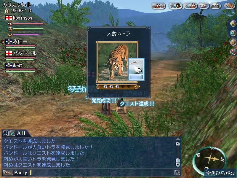 c0080816_1385766.jpg