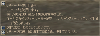 b0056117_716891.jpg